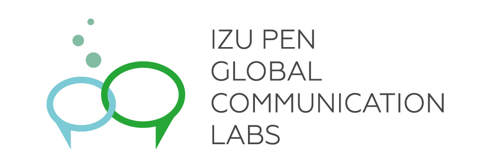 IZU PEN Global Communication Labs(Izu Pen English ラボ)